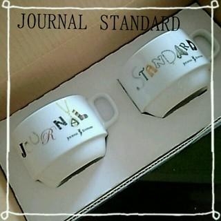 ジャーナルスタンダード(JOURNAL STANDARD)のヒルズ様専用ジャーナル新品ペアマグカップ(グラス/カップ)
