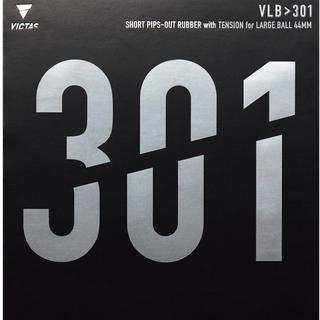 ティーエスピー(TSP)のティーエスピー(TSP) 卓球用ラバー VLBand301 20212 レッド(卓球)