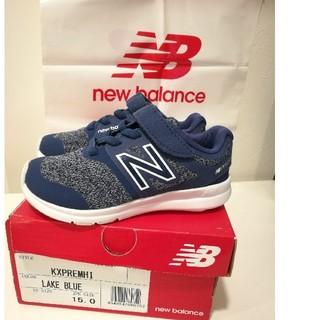 New Balance - ニューバランス スニーカー 15㎝