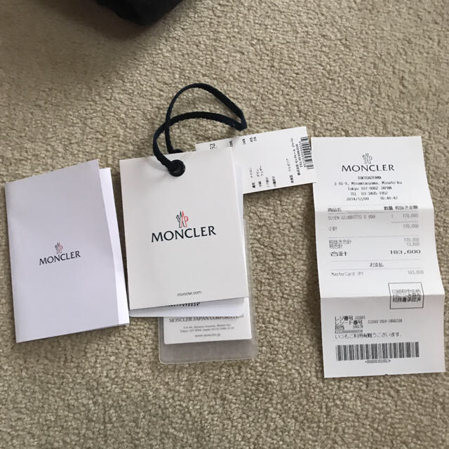 MONCLER(モンクレール)のmilk様専用 モンクレール  スイエン 黒 サイズ0 青山店購入 正規品 レディースのジャケット/アウター(ダウンコート)の商品写真