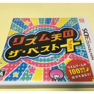 リズム天国 ザ・ベスト+ 3DS