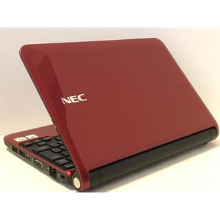 NEC - 人気レッド★小型軽量ノートPC★Windows10★NECLaVieLight