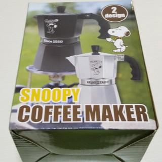 SNOOPY - 今だけ限定 スヌーピー コーヒーメーカー