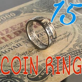 アメリカコインリング 銀貨25セント シルバーリング 外国コイン(リング(指輪))