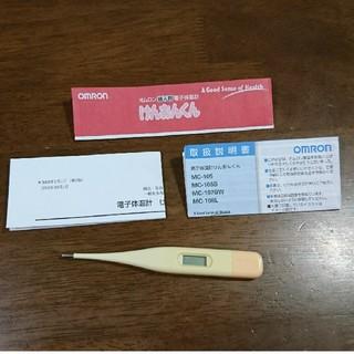 オムロン(OMRON)のオムロン 基礎体温計 MC-108L 婦人(その他)