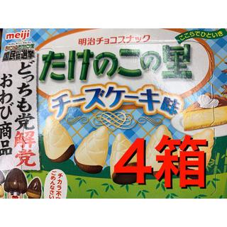 メイジ(明治)のたけのこの里 チーズケーキ 4箱(菓子/デザート)