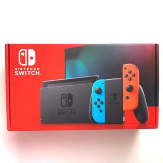 任天堂 - Nintendo Switch ニンテンドースイッチ 新型