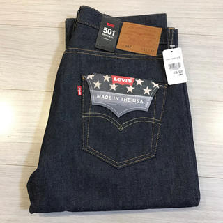 Levi's - リーバイス 501 W31 Made in USA