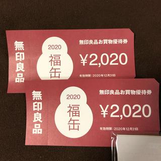 MUJI (無印良品) - 無印良品 お買い物優待券 4040円分