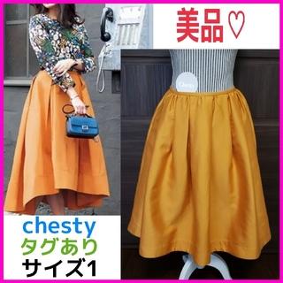 チェスティ(Chesty)の美品♡チェスティ 1 イエロー アシンメトリー スカート ふんわり Aライン(ひざ丈スカート)