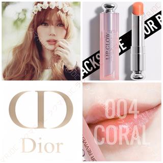 Dior - 【新品箱有】正規品 ディオールアディクト リップグロウ 004 コーラル♥