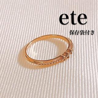 ete - 【エテ】ete*リング*2.5号*K10×ダイヤモンド*K10YG*0.03
