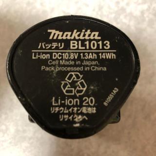 マキタ(Makita)のマキタ バッテリー 10.8V BL1013(バッテリー/充電器)