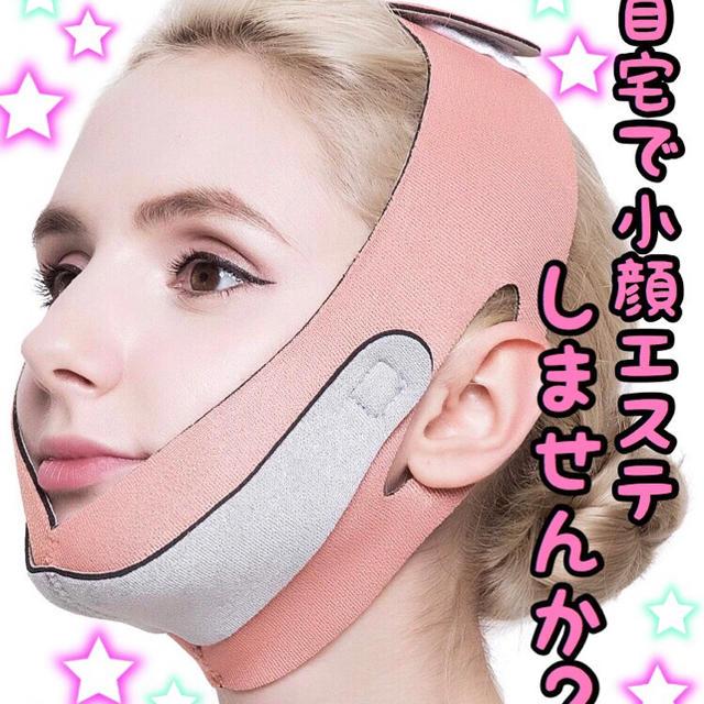 超 立体 マスク 隙間 / おうちで10分小顔エステ☆小顔フェイスマスク☆リフトアップの通販