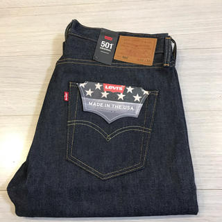 Levi's - リーバイス 501  W33 Made in USA