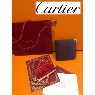 Cartier - カルティエ 折り財布