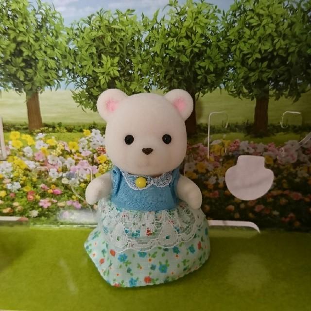 EPOCH(エポック)のシルバニア しろくま 女の子 キッズ/ベビー/マタニティのおもちゃ(ぬいぐるみ/人形)の商品写真
