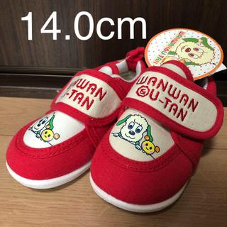 西松屋 - 【新品タグ付き】いないいないばあ 14.0cm 靴 シューズ 赤