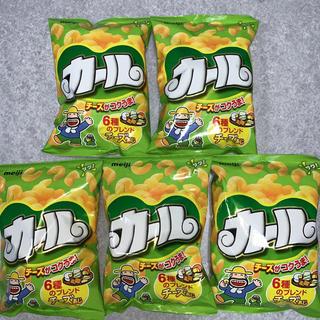 メイジ(明治)の明治 カール チーズあじ 5袋セット 〈西日本限定販売〉(菓子/デザート)