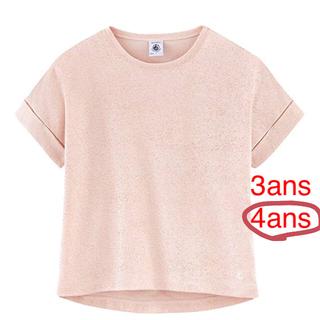 プチバトー(PETIT BATEAU)のラメ半袖カットソー(Tシャツ/カットソー)