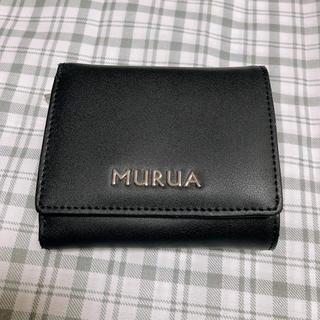 ムルーア(MURUA)のMURUA / 二つ折り財布(財布)