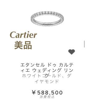 カルティエ(Cartier)のカルティエ Cartier  フルダイヤモンド ウェディング 美品 即日発送 (リング(指輪))
