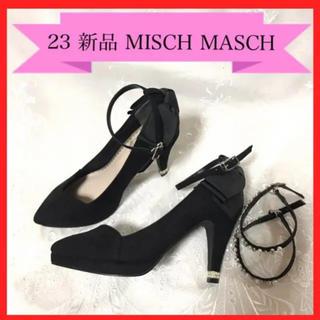 ミッシュマッシュ(MISCH MASCH)の23 新品 ミッシュマッシュ パンプス 黒 2way リボン M 23.5(ハイヒール/パンプス)