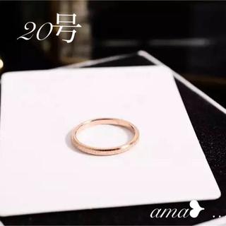細身ゴールドリング 20号 316L(ステンレス使用) (リング(指輪))