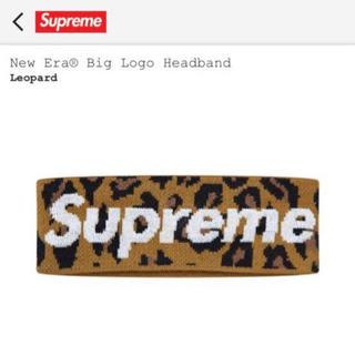 Supreme - Supreme  New Era  Big Logo Headband