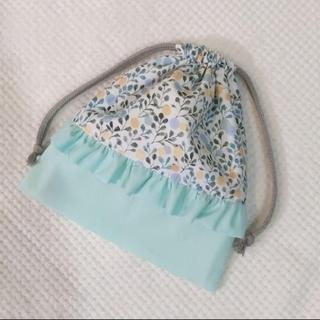 【Sサイズ】ハンドメイド フリル 巾着 コップ袋 北欧風  入園 入学(外出用品)