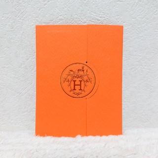 Hermes - 【新品・未使用】HERMES 付箋紙