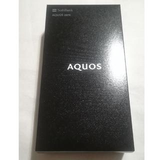 SHARP - AQUOS zero 未使用品 SIMロック解除 ネット判定○
