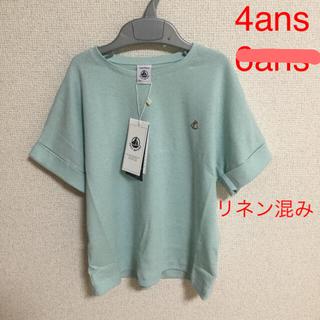 プチバトー(PETIT BATEAU)のリネン半袖カットソー(Tシャツ/カットソー)