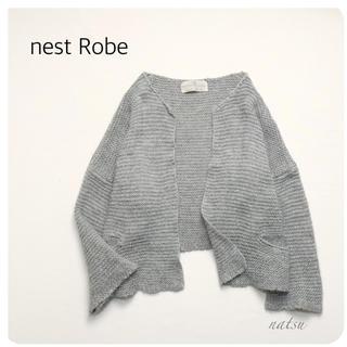 ネストローブ(nest Robe)のネストローブ . アルパカリネン ドレープ ニット カーディガン(カーディガン)