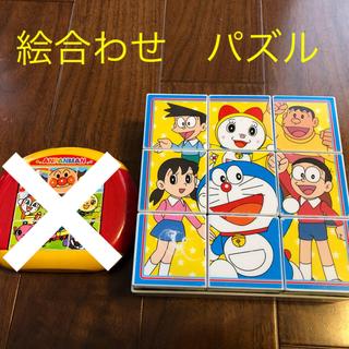 アガツマ(Agatsuma)の絵合わせ パズル(知育玩具)