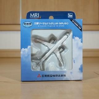 トミーテックジオコレ 旅客機コレクション1/400三菱MRJ90 飛行試験機3号(模型/プラモデル)