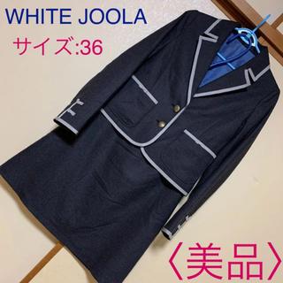 新品同様♡ホワイトジョーラ♡スカートスーツ フォーマル セレモニー ママ ウール(スーツ)