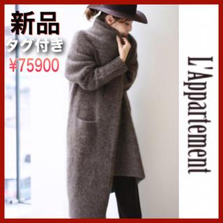 L'Appartement DEUXIEME CLASSE - 【アパルトモン】新品 プントドーロ フェレット ロングカーディガン