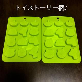 Disney - 【新品未使用】DAISO トイストーリー シリコン型 小サイズ 2個セット