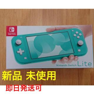 Nintendo Switch -  Nintendo Switch Lite  ターコイズブルー 新品未開封
