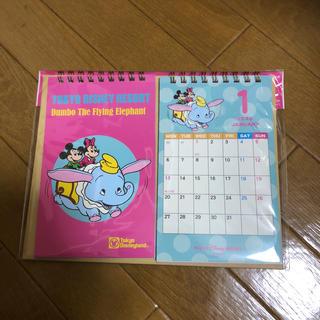 Disney - ディズニー レトロ柄 カレンダー