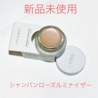 Cosme Kitchen - rms beauty シャンパンローズルミナイザー 新品