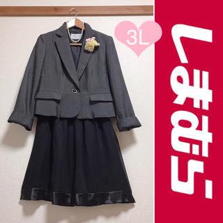 しまむら - しまむら SAVIEM ジャケット スカート スーツ セット 15 44 3L