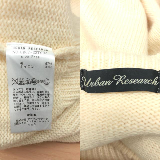 URBAN RESEARCH(アーバンリサーチ)のUrban Research アーバンリサーチ レディース 袖ボリュームニット レディースのトップス(ニット/セーター)の商品写真