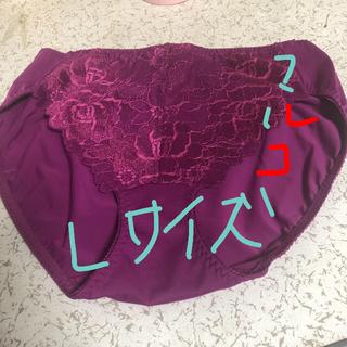 MARUKO - 新品未使用☆マルコ☆マキジェリーク☆Lおまけ付
