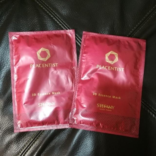 美容マスク 市場 - ステファニー★エッセンスパックの通販