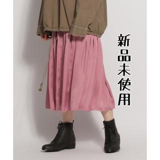 ニコアンド(niko and...)のniko and… フロントジップギャザースカート(ロングスカート)