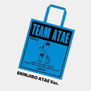 AAA - AAA SHINJIROATAE エコバッグ
