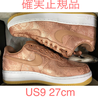 NIKE - Clot x Nike Air Force 1 Rose Gold