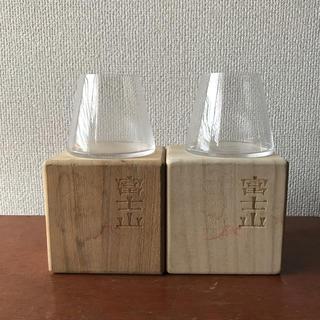 スガハラ(Sghr)の未使用 2個セット 富士山グラス (スガハラ・sghr)(グラス/カップ)